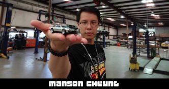 009 - Manson Cheung | DeLoreanTalk.com